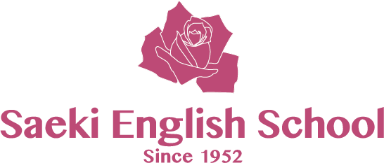 Saeki English School
